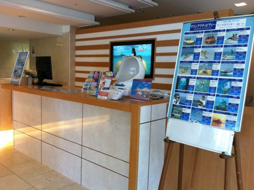 For Marine Sports Information Sunmarina Hotel Okinawa