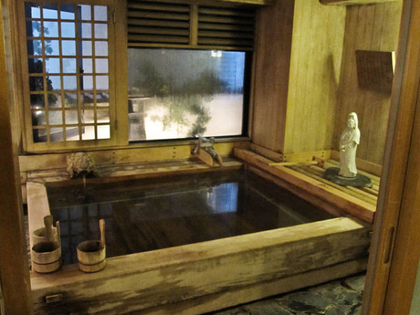 Sakura No Yu bath (Japanese Cypress)