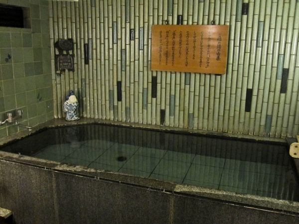 Gofuku No Yu (black granite) hot bath