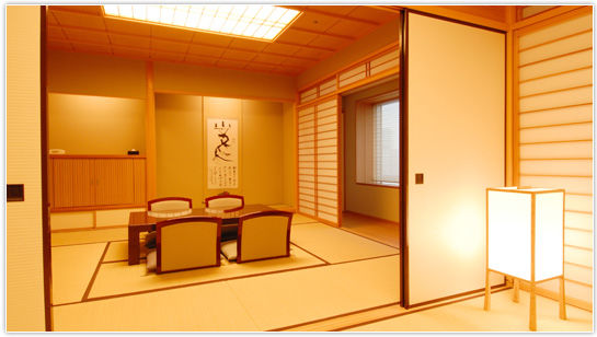 Traditional Japanese-style Room Washitsu