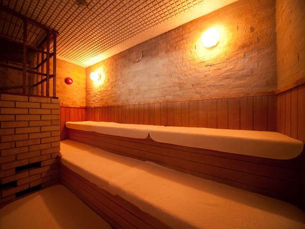 BEPPU BAY ROYAL HOTEL - SAUNA ROOM