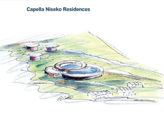 CAPELLA. Niseko. Resort and residences