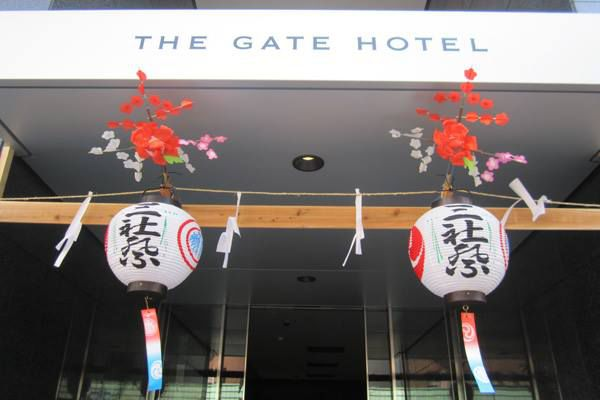 The Gate Hotel Kaminarimon by Hulic