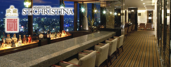 Members-Only Bar -St.Christina