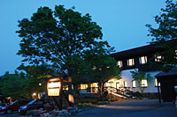 Dormy Club Appi Kogen at night.
