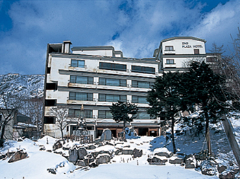 Zao Plaza Hotel in winter.